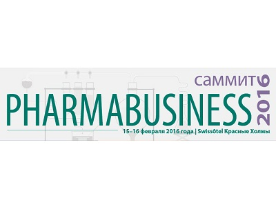 Саммит PharmaBusiness 2016